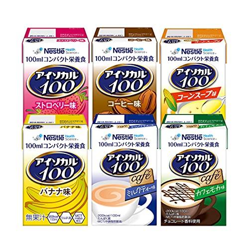 Nestle(ネスレ) アイソカル 100 お試しセット 100ml×6本セット コンパクト栄養食 (高カロリー たんぱく質 栄養バランス) 栄養補助食品 栄養ドリンク
