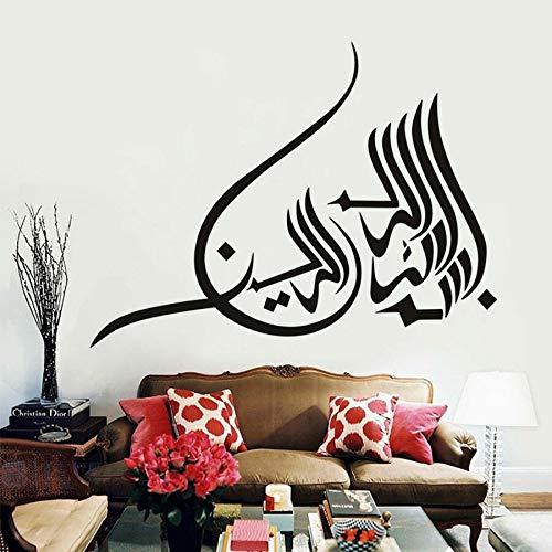 Vinilo adhesivo de pared Bismillah caligrafía islámica musulmana decoración árabe del hogar decoración decoración de la habitación del hogar extraíble decoración de pared 56 x 42 cm