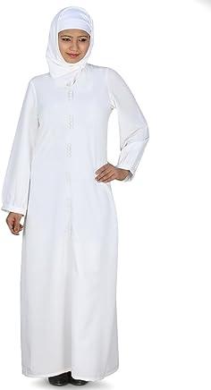 1e314c4ea MyBatua Islamic Clothing on Amazon.com Marketplace - SellerRatings.com