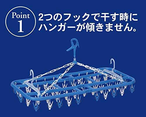 ニシダ『角ハンガープラ50GT・マーク2』