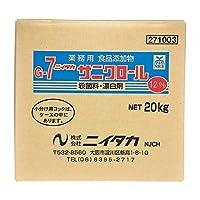 ニイタカ サニクロール12% 20Kg (1箱入) 271003-5213 【8194082
