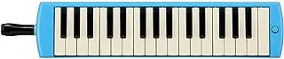ヤマハ YAMAHA PIANICA ピアニカ 鍵盤ハーモニカ 32鍵 ブルー P-32E 子どもたちの使い勝手を追求した新しいデザイン 同系色のプラスチック製ハードケース付属...