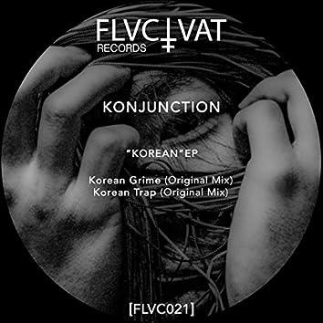 ''Korean'' EP