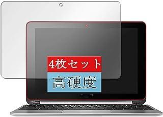 4枚 Sukix フィルム 、 ASUS Chromebook Flip C100PA 10.1インチ 向けの 液晶保護フィルム 保護フィルム シート シール(非 ガラスフィルム 強化ガラス ガラス ) new version