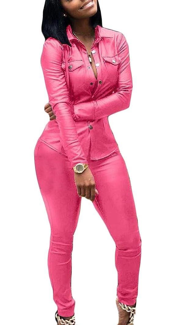 川織機つぶやきWomen 2 Piece Outfits Faux PU Leather Jacket And Long Skinny Pants Jogger Tracksuits