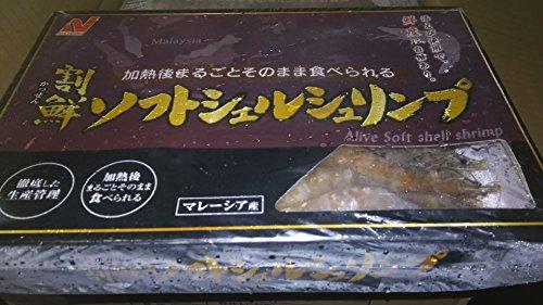 ニチレイ ソフト シェル シュリンブ ( L ) 455g ( 25尾 ) 加熱用 揚げ物や焼き物等に最適です。限定品