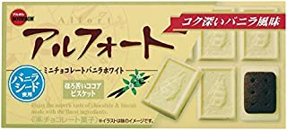 ブルボン アルフォート ミニチョコレート バニラホワイト 12個×10箱...