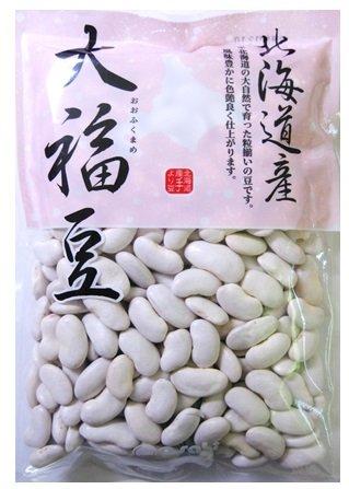 豆力 北海道産 大福豆 250g×3袋  メール便