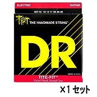 【1セット】DR DR-MT10[10-46] TITE-FIT エレキギター弦