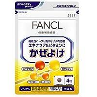FANCL エキナセア&ビタミンCかぜよけ 30日分