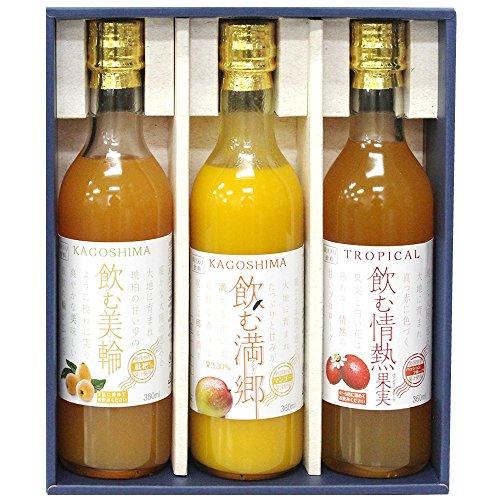 指宿屋 飲む果汁 3本セット (飲む美輪・飲む情熱果実・飲む満郷 各1本)