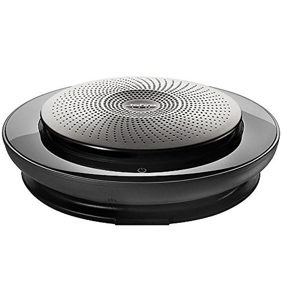 保険手全部GNオーディオ 7710-409 USB?Bluetooth接続対応 HD音声対応ポータブルスピーカーフォン 「Jabra Speak 710+ UC」