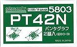 グリーンマックス Nゲージ 5803 PT42N (