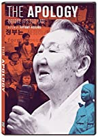 Apology [DVD] [Import]