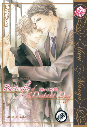 Butterfly of the Distant Day (Yaoi Manga) (English Edition)