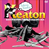 バスター・キートン Talking KEATON DVD-BOX[DVD]
