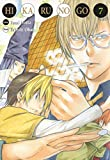 Hikaru no go Luxe - Édition Luxe Tome 07