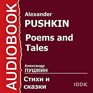 Poems and Tales [Russian Edition] cover art