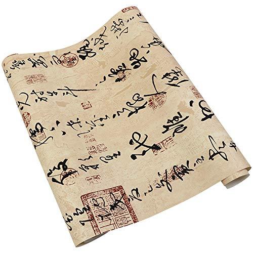 ACCEY Caligrafía retro Caligrafía antigua y poemas de pintura Papel tapiz chino Nuevo estilo chino clásico Restaurante Casa de té Papel tapiz Estilo antiguo