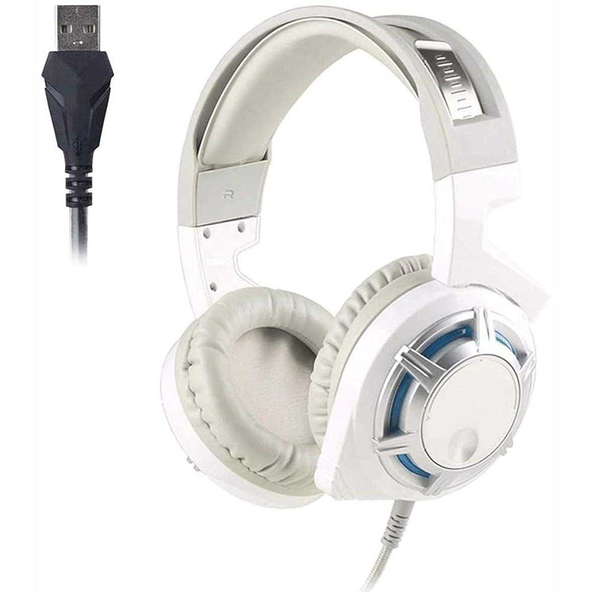 誰もペア遺伝的Big Shark LEDライトPC軽量ヘッドフォンと互換性マイク低音サラウンドゲーミングヘッドセット、ステレオゲーミングヘッドセット以上の耳有線ヘッドフォン (Color : White)
