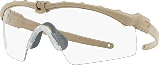 Oakley Men's Standard Issue Ballistic M Frame 3.0 Shooting Specific Sunglasses,OS,Dessert Tan/Clear