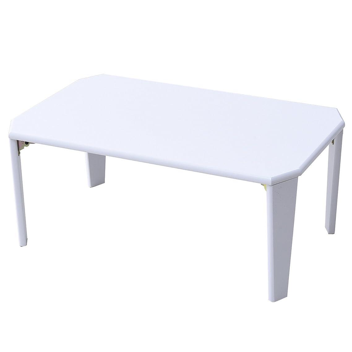 イデオロギー観客品山善(YAMAZEN)?ローテーブル 75×50 ホワイト 折れ脚 完成品 簡単仕様?TWL-7550(WH)