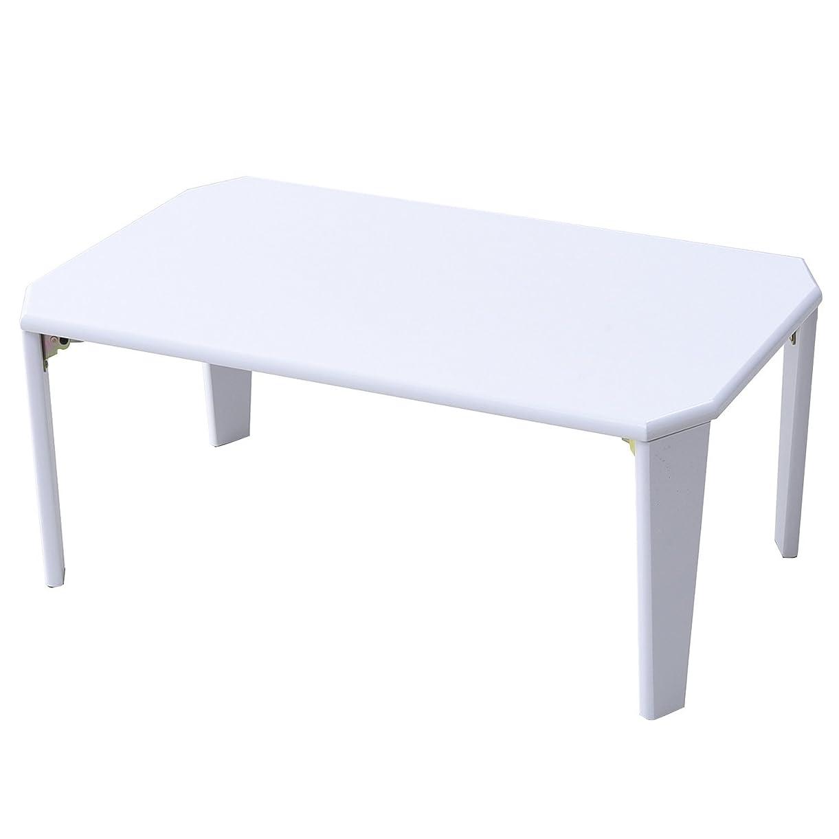風変わりな価格銀河山善(YAMAZEN)?ローテーブル 75×50 ホワイト 折れ脚 完成品 簡単仕様?TWL-7550(WH)