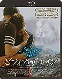 ビフォア・ザ・レイン[Blu-ray/ブルーレイ]