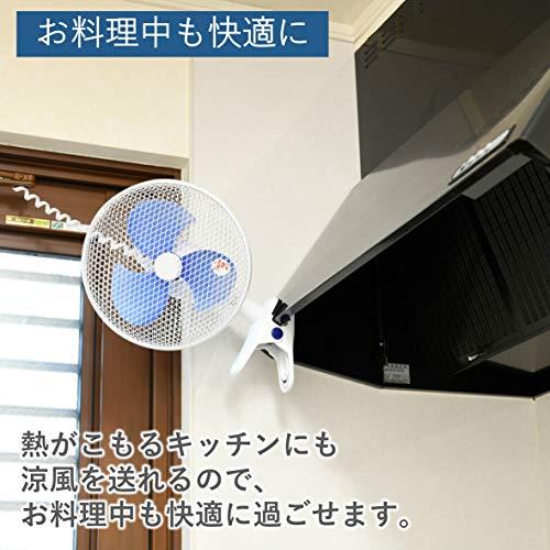 [山善]扇風機23cmクリップ式卓上スライドスイッチ風量2段階切替ホワイトYCS-D237(W)[メーカー保証1年]