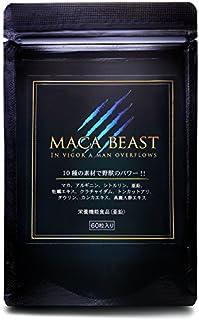MACA BEAST マカビースト マカ サプリメント シトルリン 高麗人参 10種配合 30日分