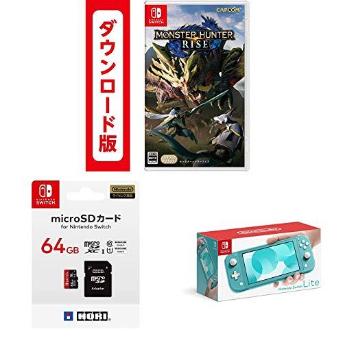 モンスターハンター ライズ|オンラインコード版 + マイクロSDカード64GB for Nintendo Switch + Nintendo Switch Lite ターコイズ