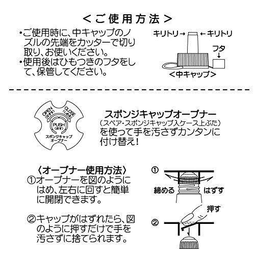 ヤマト『エコミュアラビック(E-NA-150)』