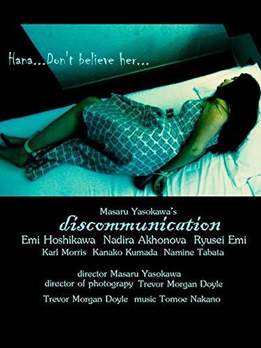 discommunication [OV]
