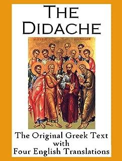 didache greek text