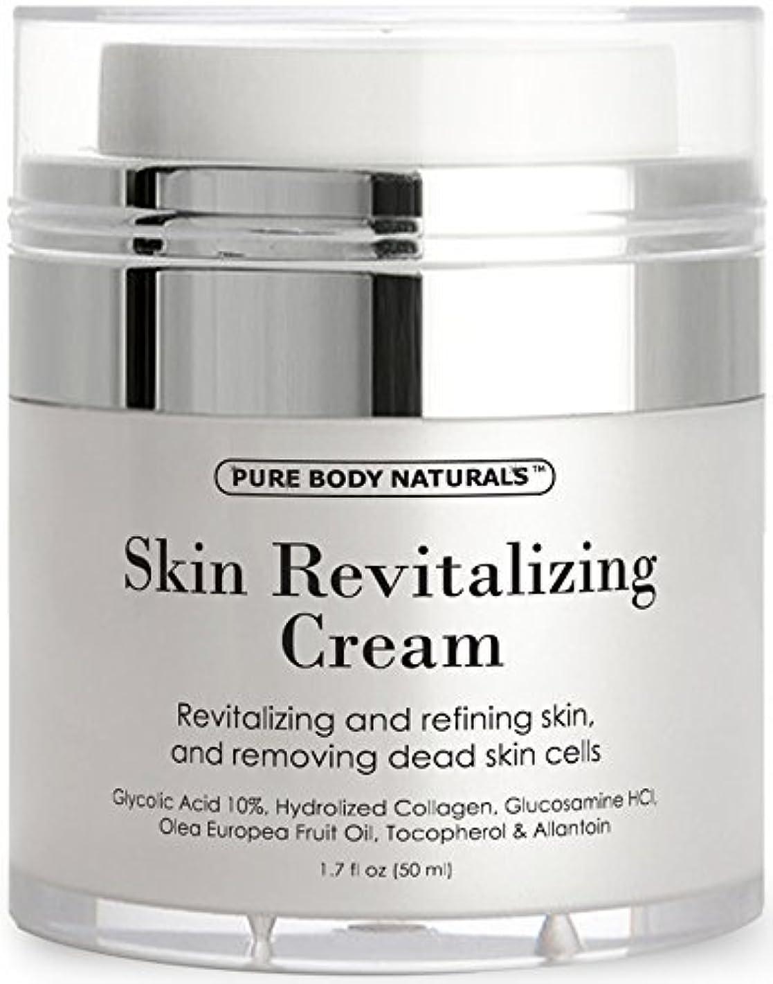 あいまいな乱闘船乗りアメリカから スキン活性化クリーム Skin Revitalizing Cream - Glycolic Acid Moisturizer (50ml) (海外直送品) [並行輸入品]