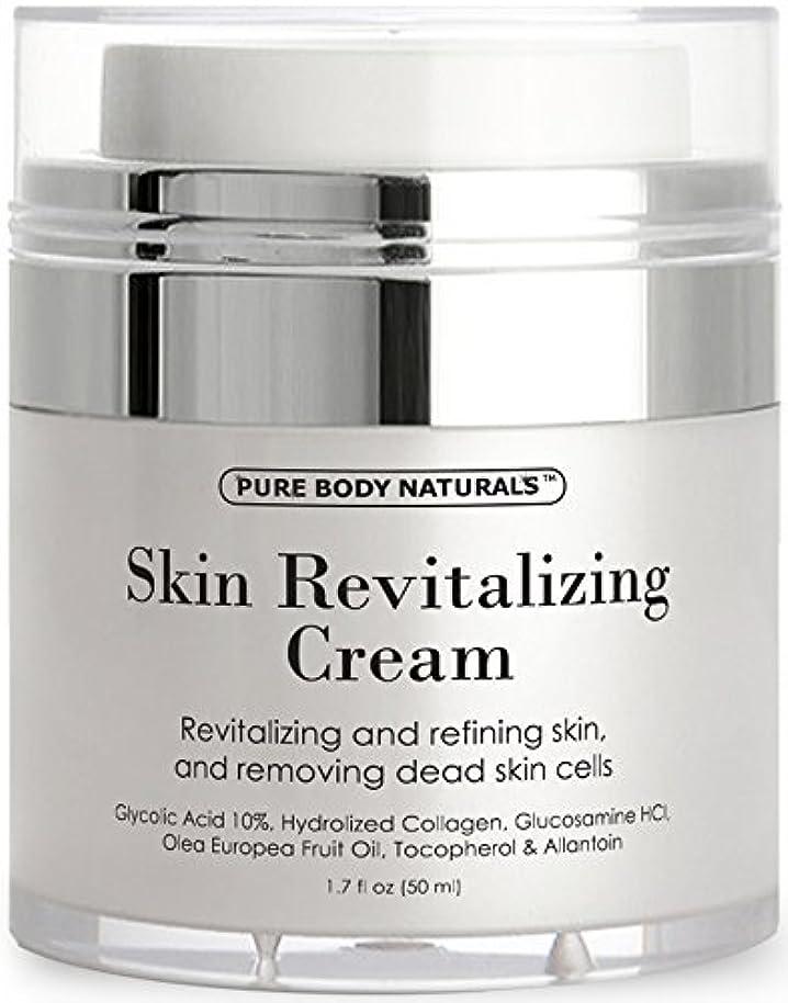 エッセイ些細な分割アメリカから スキン活性化クリーム Skin Revitalizing Cream - Glycolic Acid Moisturizer (50ml) (海外直送品) [並行輸入品]