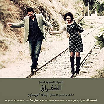 Forgiveness (Original Series Soundtrack)