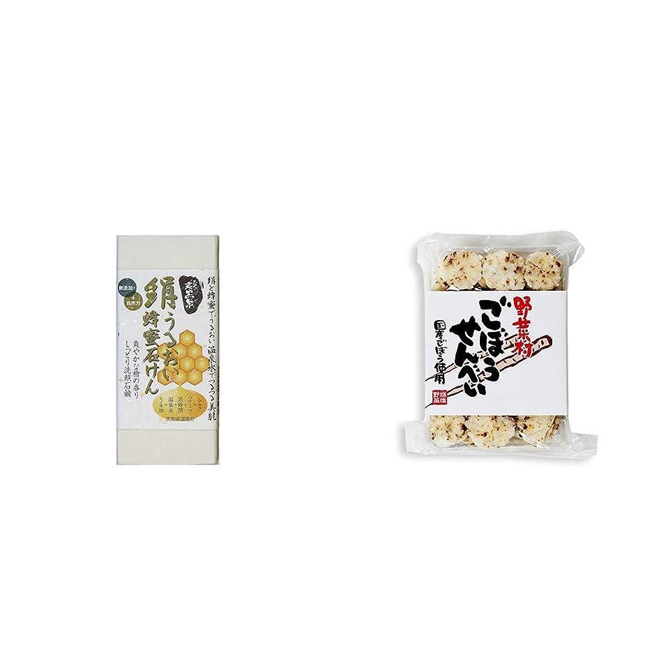 文化おばさんワークショップ[2点セット] ひのき炭黒泉 絹うるおい蜂蜜石けん(75g×2)?ごぼうせんべい(75g)