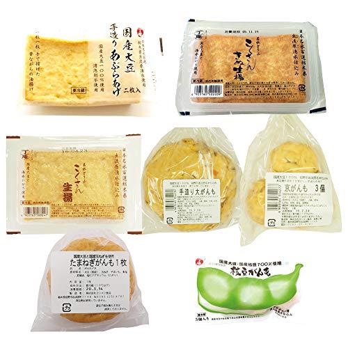 名水豆腐セット2 あぶらあげ・きぬ生揚・生揚・大がんも・京がんも・たまねぎがんも・枝豆がんも 各1パック