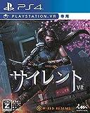 サイレントVR - PS4