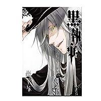 IDOLN1 黒執事枢やな葬儀屋アニメポスター絵画アートポスタープリントキャンバス家の装飾写真ウォールプリント-50x75cmフレームなし1PCS