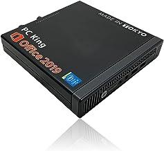 HP ミニPC 800G1 DM 第4世代 Core i5 2.0GHz メモリ:8GB SSD:240GB Win10 Office 2019 Wi-Fi付属 PC King (整備済み品)