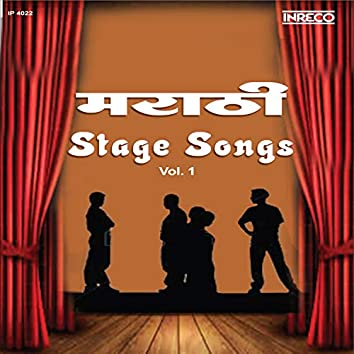 Marathi Stage Songs Vol 1