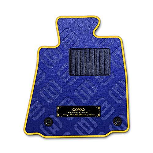 DAD ギャルソン D.A.D エグゼクティブ フロアマット TOYOTA (トヨタ) TANK/ROOMY タンク/ルーミー M900A/910A 年式H28/11〜 1台分 モノグラムデザインブルー/オーバーロック(ふちどり)カラー : イエロー/刺繍