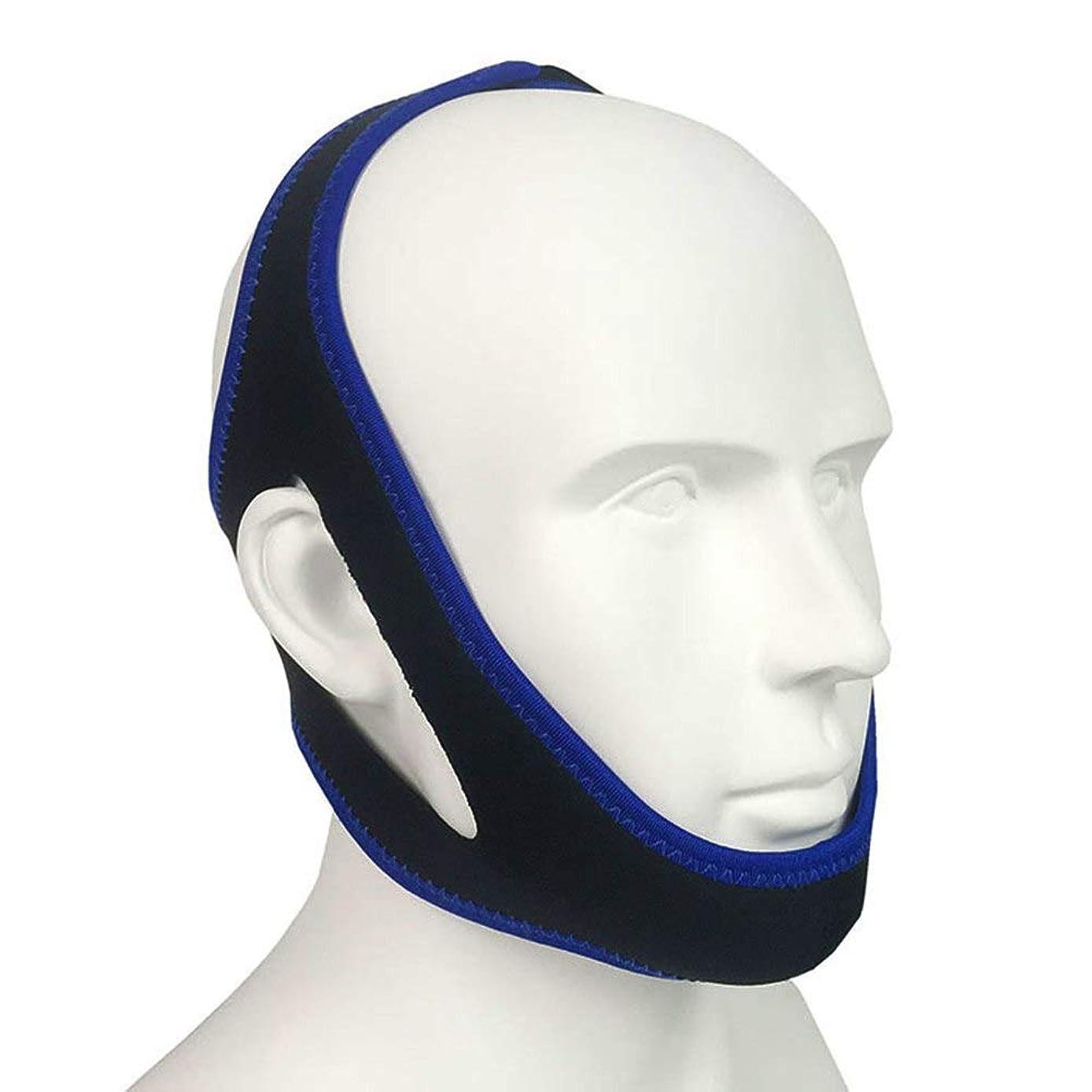 邪魔パーフェルビッド矛盾NOTE 抗いびき睡眠マスク三角形ヘッドバンドいびきベルト停止いびきジョーサポートストラップ用女性男性ヘルスケア睡眠ツール