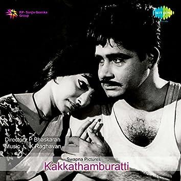 Kakkathamburatti (Original Motion Picture Soundtrack)
