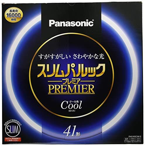 パナソニック 丸形スリム蛍光灯(FHC) 41形 クール色(昼光色) スリムパルックプレミア FHC41ECW2