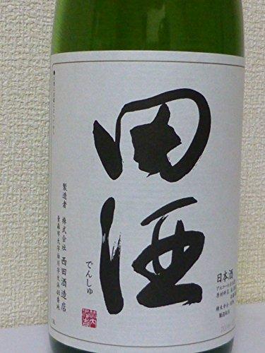 西田酒造『特別純米酒山廃田酒』