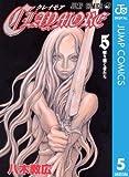 CLAYMORE 5 (ジャンプコミックスDIGITAL)