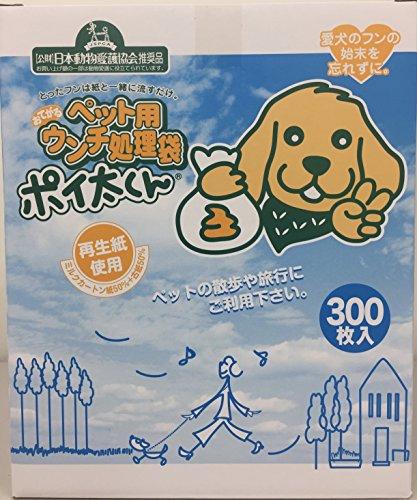 KIRKLAND(カークランド) ペット用ウンチ処理袋 ポイ太くん 300枚入 (枚数増量)